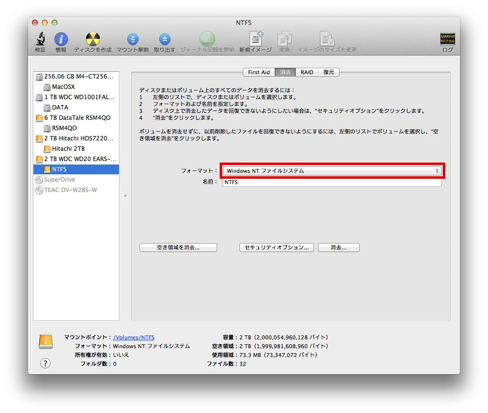 Paragon Ntfs For Mac Os Lion Installer - schoolstaff