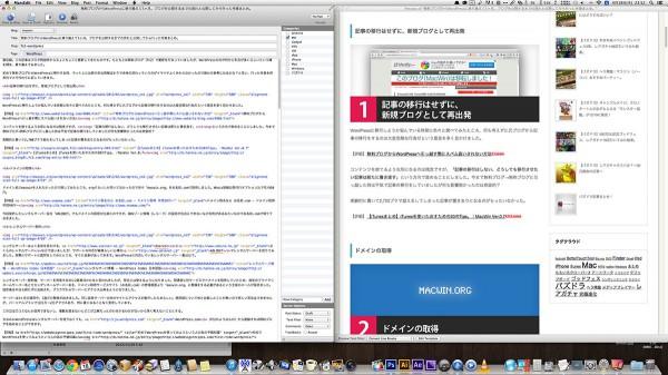MarsEditではサイトデザインを反映して、下書きをプレビューしながら作成できます