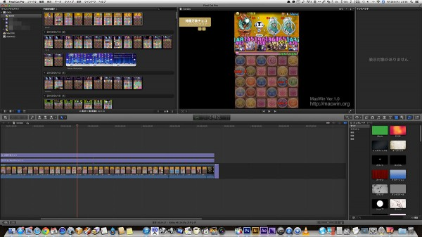 [Final Cut Proの編集画面]映像とテキストを差し替えるだけの簡易的な制作工程
