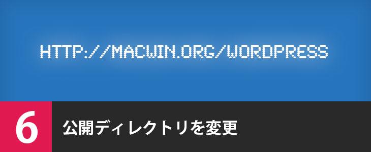 wordpress_no6