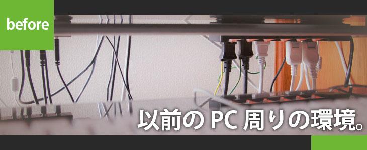 2013desk_title01