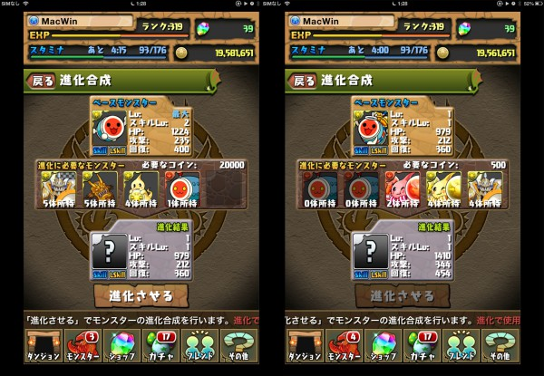 pd_taiko_04