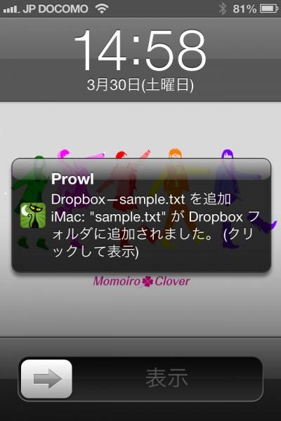 prowl_08