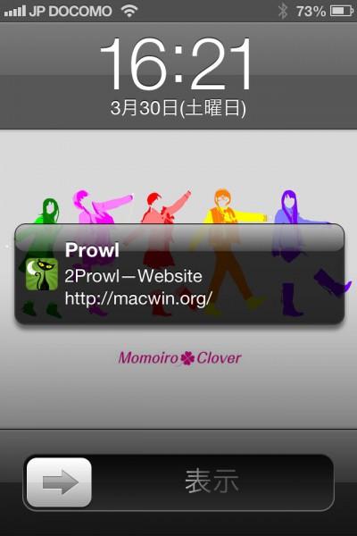 prowl_11