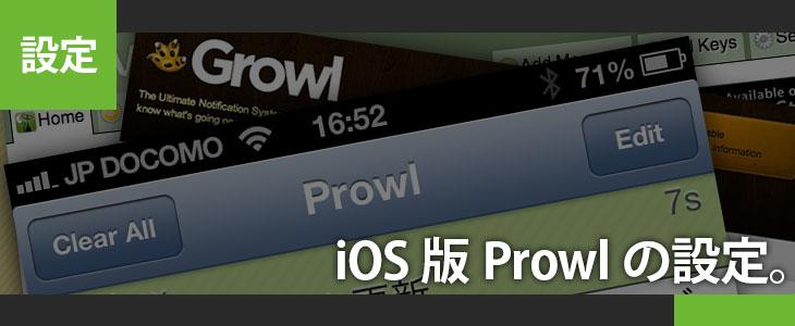 prowl_C