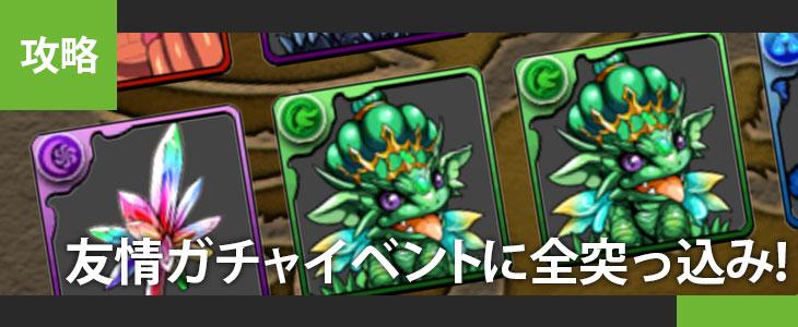 yuujou_04