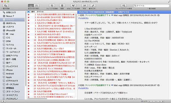 おすすめのMac無料アプリ、50個 ...