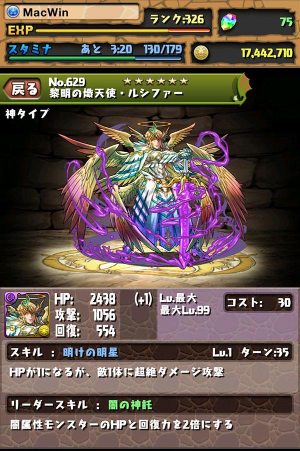 megami_goe_02