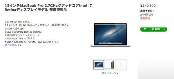 MacBookPro_01