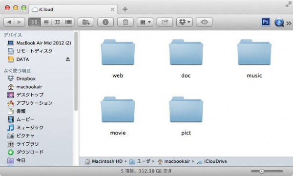 iClouDrive2