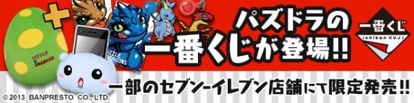 130520_kuji2