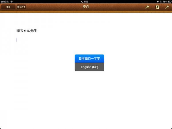 Type2Phone_08