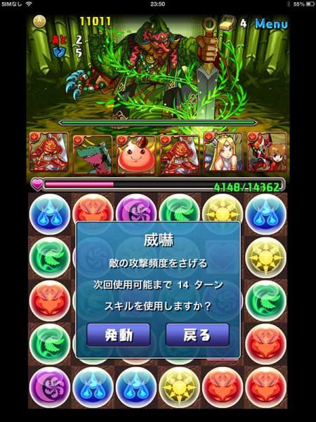 IMG_3386