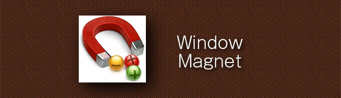 Windowsのようなウインドウスナップ機能が使えるようになる「Window Magnet」を買って試してみた。[Mac]