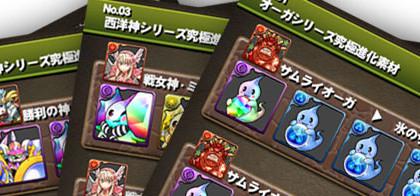 eye_0004