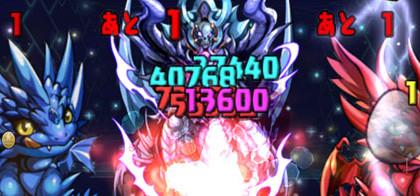 eye_0013