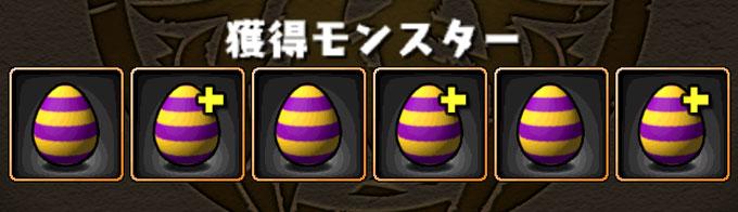 【パズドラ】+(プラス)卵集めにおすすめなダンジョンやイベントまとめ。各ドロップ確率の目安など。