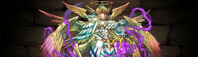 【パズドラ】女神降臨!超地獄級ノーコンクリア動画。五右衛門パーティーに黎明の熾天使・ルシファーをねじ込んで挑戦してみた。