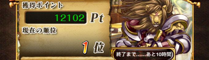 【魔法使いと黒猫のウィズ】Sレアカード「鳳凰姫神 ケツァ・カーツァ」目指して「陽炎の魔導杯」に挑戦中。