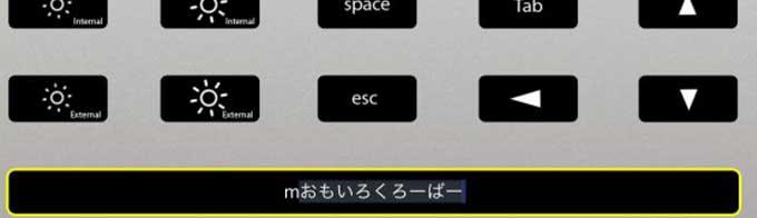 iPadやiPhoneをMacのキーボード・トラックパッドにできる「BTT Remote」の使い方。[iPad,iPhone]