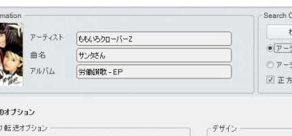 eye_0108